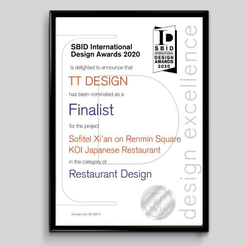2020英国SBID国际设计餐饮空间类大奖